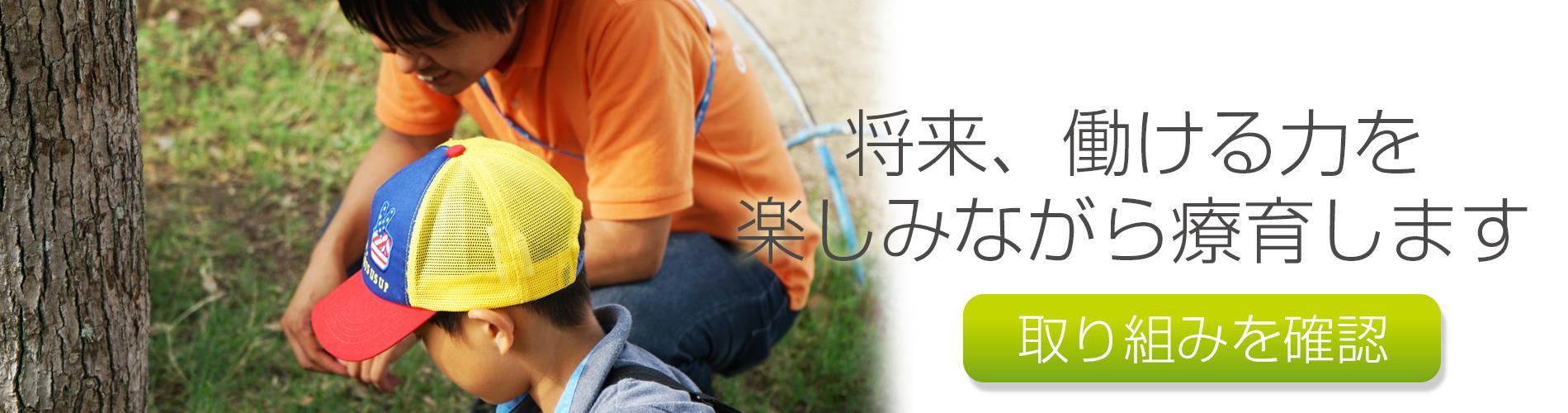 吹田朝日が丘教室12月オープン